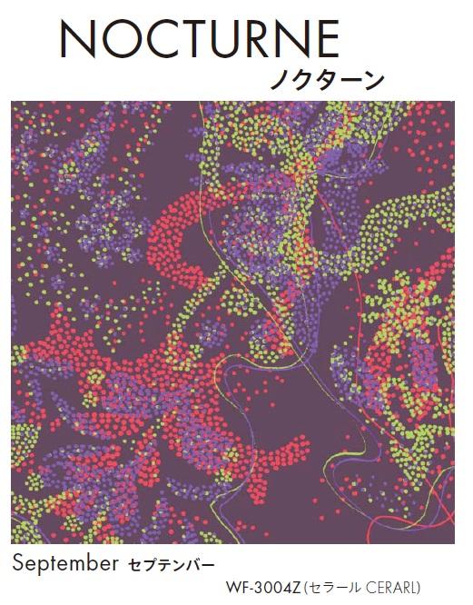 ★アイカ プラスワンダー セラール デザイナーズ化粧板 ノクターン WF-3004Z 3×8サイズ 壁面用 DIY 新築 リフォーム★