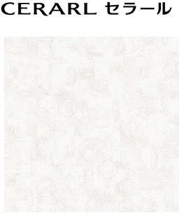【4枚以上限定】【平日荷受立会い必須】★アイカ セラール 【FAN1720ZMN】 石目 抽象 3×8サイズ(935×2455mm) 1枚 メラミン 不燃化粧板 キッチンパネル DIY 住宅建材 壁材 新築 リフォーム★【送料無料】【メーカー直送】【時間指定不可】【日祝配達不可】