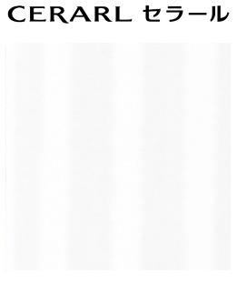【4枚以上限定】【平日荷受立会い必須】★アイカ セラール 【FKJ6000ZYN23】 単色 3×8サイズ(935×2455mm) 1枚 メラミン 不燃化粧板 キッチンパネル DIY 住宅建材 壁材 新築 リフォーム★【送料無料】【メーカー直送】【時間指定不可】【日祝配達不可】