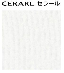 【4枚以上限定】【平日荷受立会い必須】★アイカ セラール 【FQN 1850ZMN】 石目 抽象 艶有り 3×8サイズ(935×2455mm) 1枚 メラミン 不燃化粧板 キッチンパネル DIY 住宅建材 壁材 新築 リフォーム★ 【送料無料】【メーカー直送】【時間指定不可】【日祝配達不可】