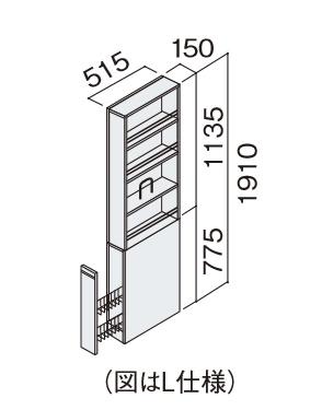 ★パナソニック シーライン CLine D530タイプ サイドキャビネット 幅150mm 上オープン棚・下引出し GQC15CS5R(L)□★