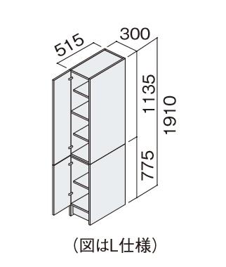 ★パナソニック シーライン CLine D530タイプ サイドキャビネット 幅300mm 上下開き XGQC30CS5KKR(L)□★