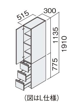 ★パナソニック シーライン CLine D530タイプ サイドキャビネット 幅300mm 上開き・下引出し XGQC30CS5KHR(L)□★