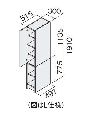 ★パナソニック シーライン CLine D530タイプ サイドキャビネット 幅300mm 上開き・下棚 XGQC30CS5KTR(L)□★
