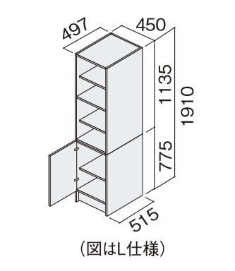 ★パナソニック シーライン CLine D530タイプ サイドキャビネット 幅450mm 上棚・下開き XGQC45CS5TKR(L)□ 65%OFF★