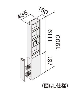 ★パナソニック シーライン CLine D450タイプ サイドキャビネット 幅150mm 上オープン棚・下引出し GQC15S4R(L)□★