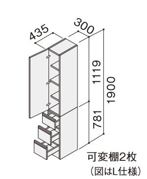★パナソニック シーライン CLine D450タイプ サイドキャビネット 幅300mm 上開き・下引出し XGQC30S4HR(L)□ 65%OFF★