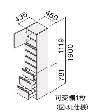 ★パナソニック シーライン CLine D450タイプ サイドキャビネット 幅450mm 上開き・下引出し XGQC45S4HR(L)□ 65%OFF★