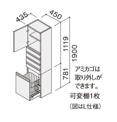 ★パナソニック シーライン CLine D450タイプ サイドキャビネット 幅450mm 上開き・下脱衣 XGQC45S4DR(L)□ 【送料無料】★