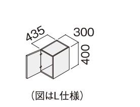 ★パナソニック シーライン CLine D450タイプ サイドキャビネット用天袋 幅300mm GQC30ST4R(L)□★