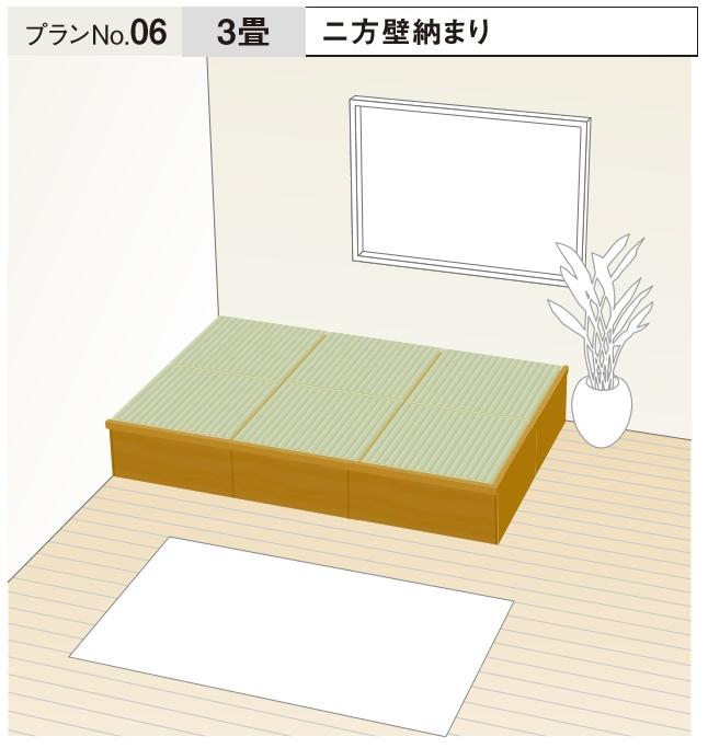 ★畳が丘 プランNo.6 二方壁納まり 3畳 パナソニック 畳 くつろぎ 収納 リフォーム DIY★
