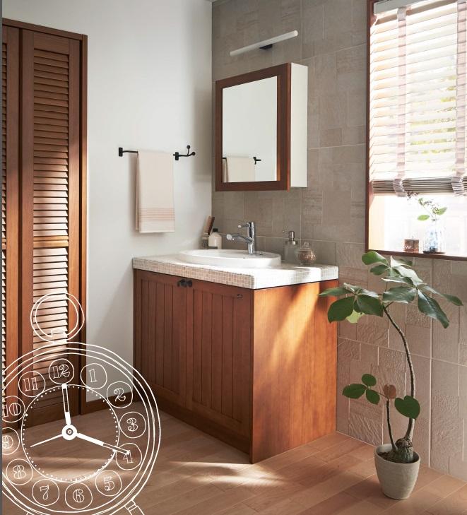 ★ウッドワン 無垢 木の洗面台 間口945mm 片側壁納め仕様 NZ40 タイルカウンター オーバルボウル ★