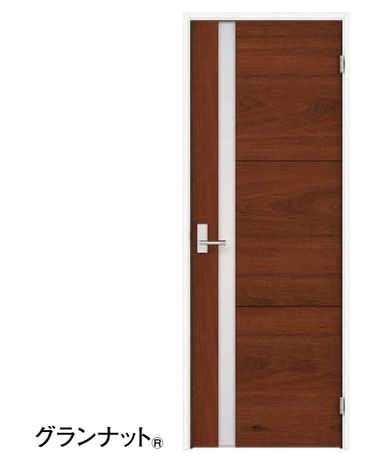 ★ウッドワン グランステージ T-EA グランナット 内装 ドア 扉 建具 片開き シングルドア【送料無料】★