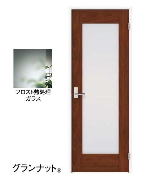 ★ウッドワン グランステージ T-EW グランナット 内装 ドア 扉 建具 片開き シングルドア★