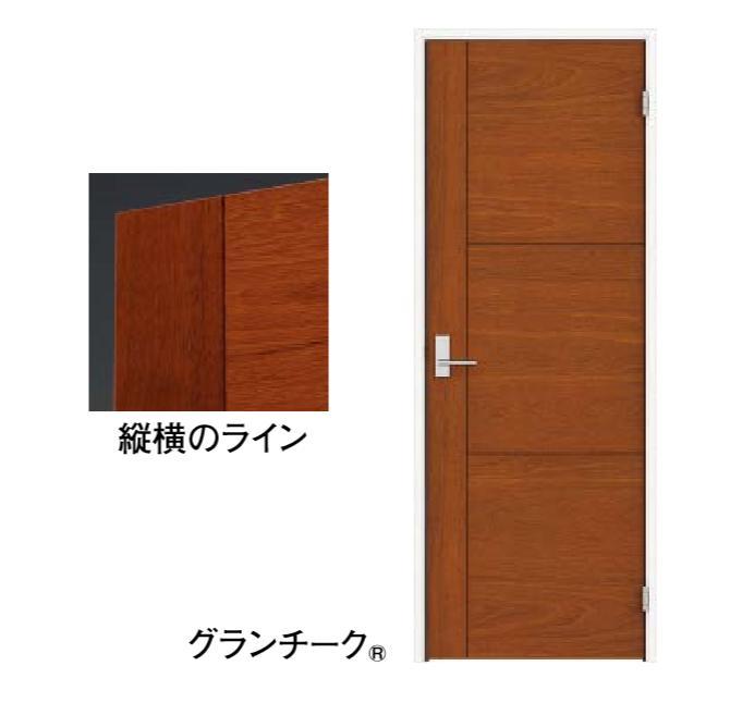 ★ウッドワン グランステージ T-EP グランチーク 内装 ドア 扉 建具 片開き シングルドア★