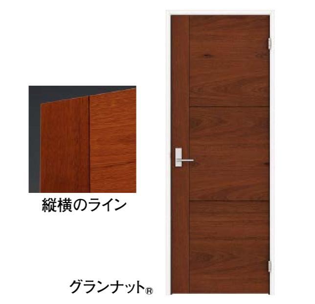 ★ウッドワン グランステージ T-EP グランナット 内装 ドア 扉 建具 片開き シングルドア★
