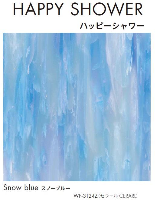 ★アイカ プラスワンダー セラール デザイナーズ化粧板 ハッピーシャワー WF-3124Z 3×8サイズ 壁面用 DIY 新築 リフォーム★