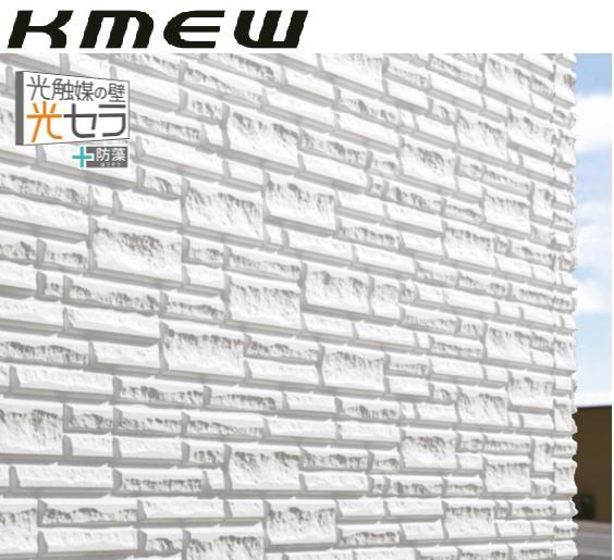 【関西のみ】【30ケース以上】一般地域用 ケイミュー サイディング レジェール トリムロック 光セラ 21mm 外壁材 長さ3030×働き幅455×厚さ21mm 2枚入 KMEW★