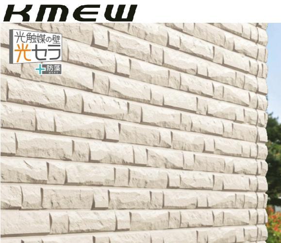 【関西のみ】【30ケース以上】一般地域用 ケイミュー サイディング レジェール ランドウィッシュ 光セラ 21mm 外壁材 長さ3030×働き幅455×厚さ21mm 2枚入 KMEW★