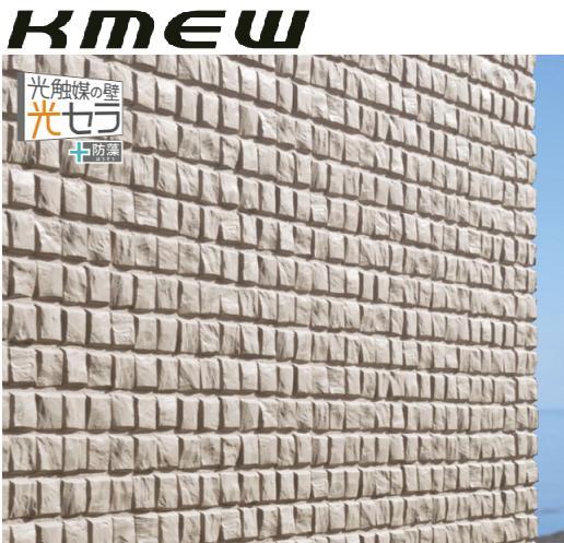 【関西のみ】【30ケース以上】一般地域用 ケイミュー サイディング レジェール クリスタルキューブ 光セラ 21mm 外壁材 長さ3030×働き幅455×厚さ21mm 2枚入 KMEW★