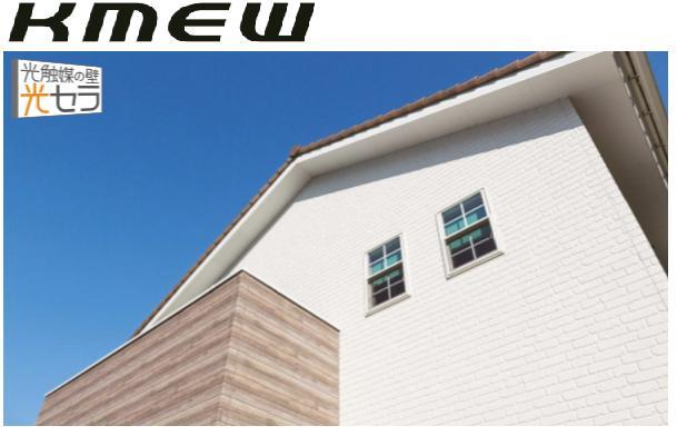 一般地域用 ケイミュー サイディング ネオロック ナチュラルレンガ 光セラ16 16mm 外壁材 長さ3030×働き幅455×厚さ16mm 2枚入 KMEW★【送料無料】