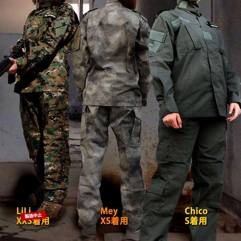 위장 SHENKEL 전투 복장 サバゲー 위장 상하 및 헬멧 다른 다양 한 미국 육군 Woodland 우드 랜드 위장 서바이벌 게임 복장