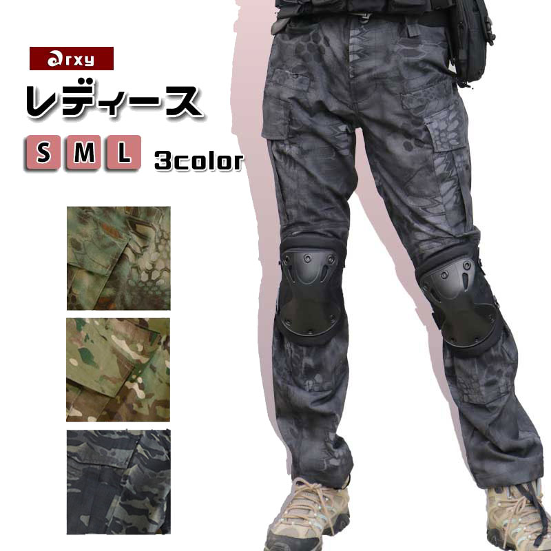 40cdd6571a35a ※Knee pat and shoes, the gun of the image are image products. I hate camouflage  clothes ...