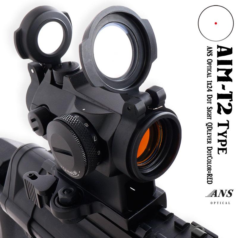 ANS Optical AIM-T2タイプ 1x24赤10段階 ドットサイト ダットサイト QDレバー ハイマウント サバイバルゲーム サバゲー エアガン スコープ