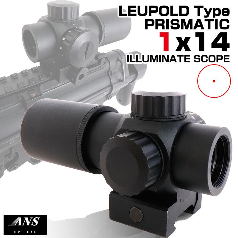 ANS Optical リューポルド LEUPOLD PRISMATIC タイプ 1X14 イルミネート スコープ 赤 11段階 サバイバルゲーム サバゲー ドットサイト ダットサイト エアガン