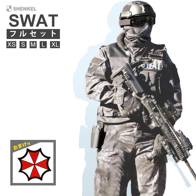 SWAT full set camouflage clothes top and bottom  セットベストゴーグルグローブヘルメットホルスターコスプレハロウィンハロウィーンサバイバルゲームサバゲー equipment clothes  clothes black Thailand phones
