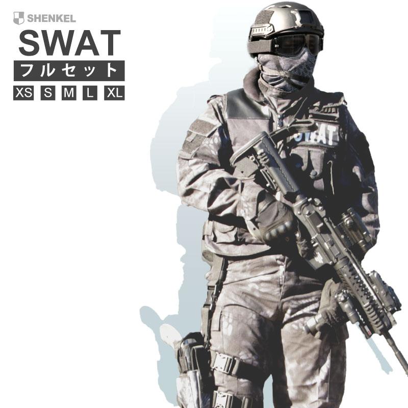 【特価品】SWAT フルセット 迷彩服 上下セット ベスト ゴーグル グローブ ヘルメット ホルスター コスプレ ハロウィン ハロウィーン サバイバルゲーム サバゲー 装備 服 服装 黒 タイフォン スワット swat 特殊部隊 米軍 警察 大きいサイズ サバゲーセット