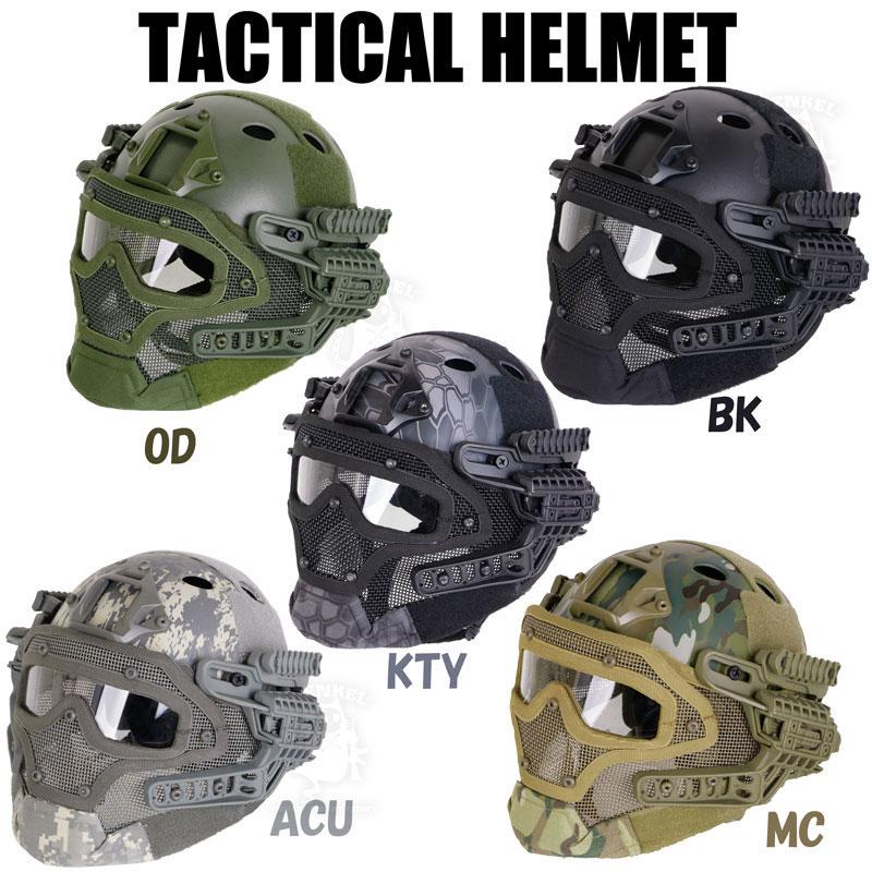 タクティカルヘルメット フルフェイスマスク SHENKEL シェンケル 低価格 ミリタリー サバゲー メット サバイバルゲーム 最安値 装備