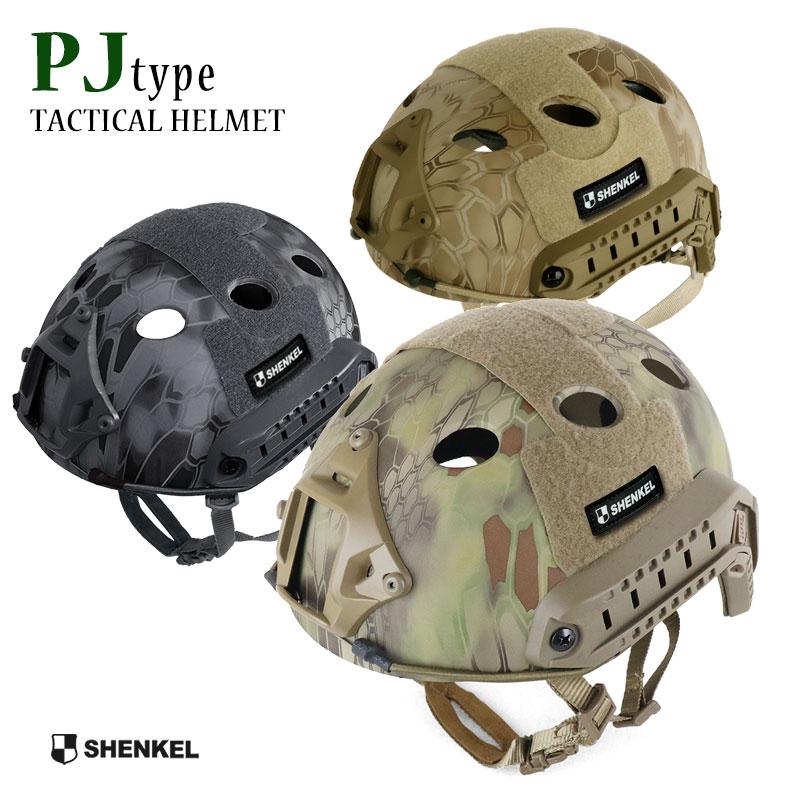 SHENKEL FAST HELMET ファストヘルメット PJタイプ 4点式あご紐ヘルメット ハイランダー マンドレイク タイフォン レプリカ 米軍 SWAT FBI 装備 サバゲー サバイバルゲーム タクティカル ミリタリー メンズ レディース dxc