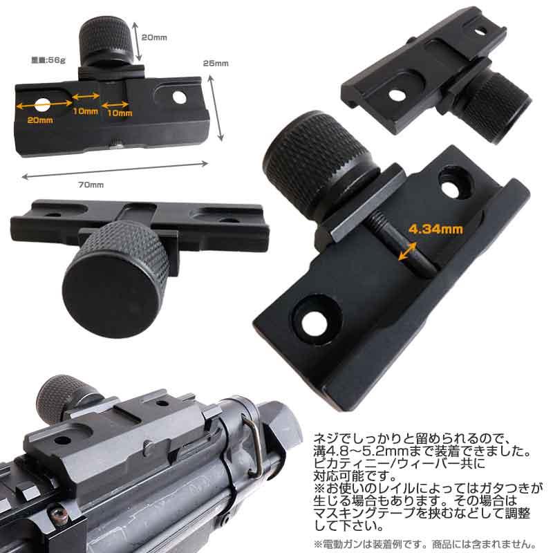 The exchange マウントスコープマウントサバゲーサバイバルゲーム equipment for ANS Optical M4 M4S