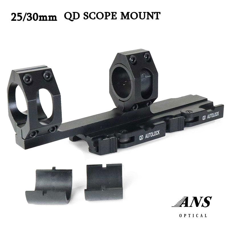 ANS Optical QD ワンピース オフセット スコープマウント 1インチ / 30mm エクステンデッド QD マルチリングマウント 20mmレイル対応 サバゲー 装備 サバイバルゲーム dxc