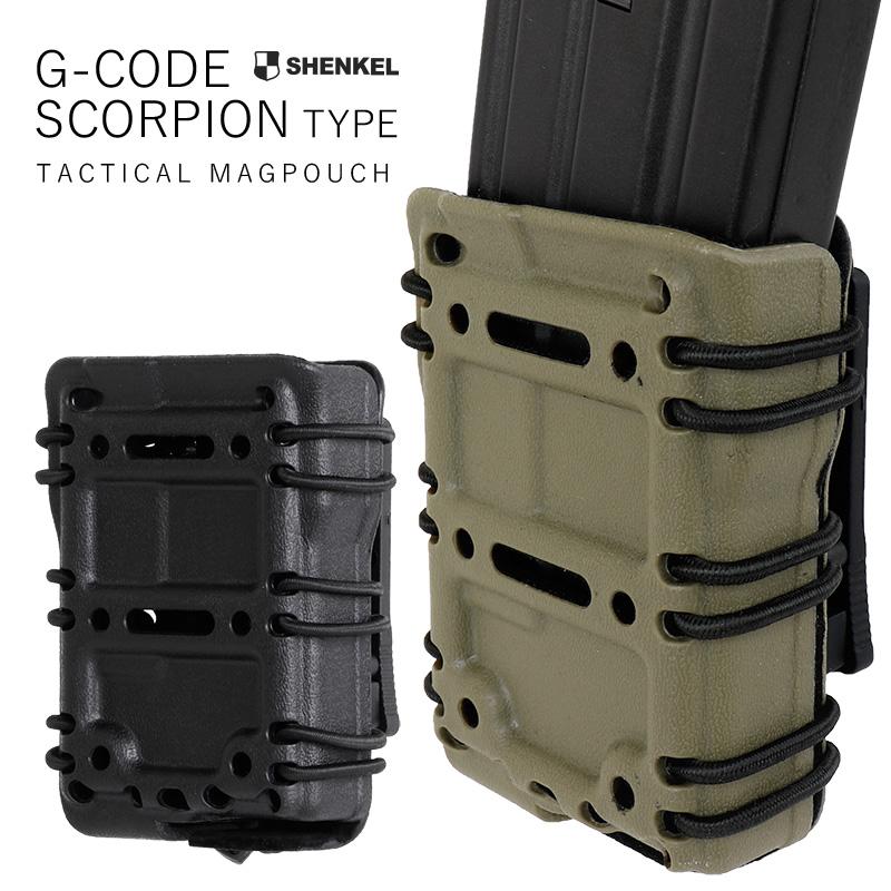 新型 ファストマグポーチ G-code トラスト Scorpion タイプ タクティカル マガジンポーチ 期間限定の激安セール 5.56mm用 BK M16 マガジンケース M4 装備 サバゲー モールシステム TAN サバイバルゲーム
