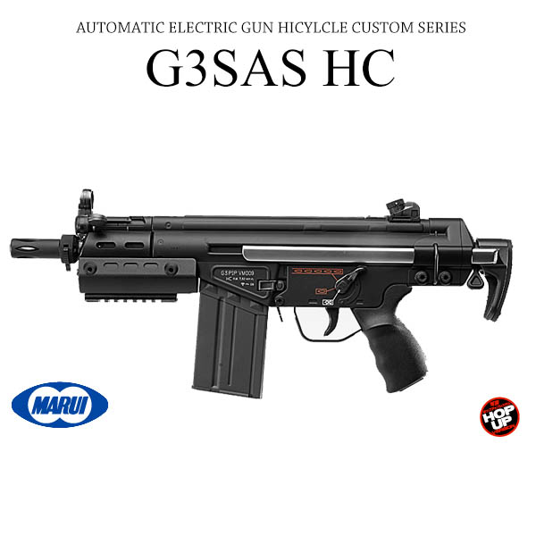 Tokyo Marui H&K G3 SAS HC