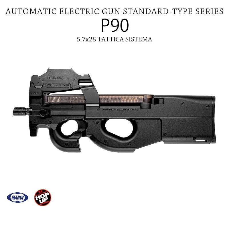 【東京マルイ】P-90 5.7×28 TATTICA SISTEMA 電動ガン ブラック 銃 サバゲー サバイバルゲーム ≪対象年令 18歳以上≫ 《代引不可》