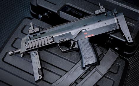 KSC ガスブローバック MP7A1-2 銃 サバゲー サバイバルゲーム《代引不可》