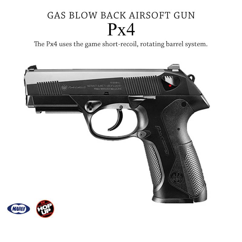 東京マルイ Px4  銃 サバゲー サバイバルゲーム《代引不可》