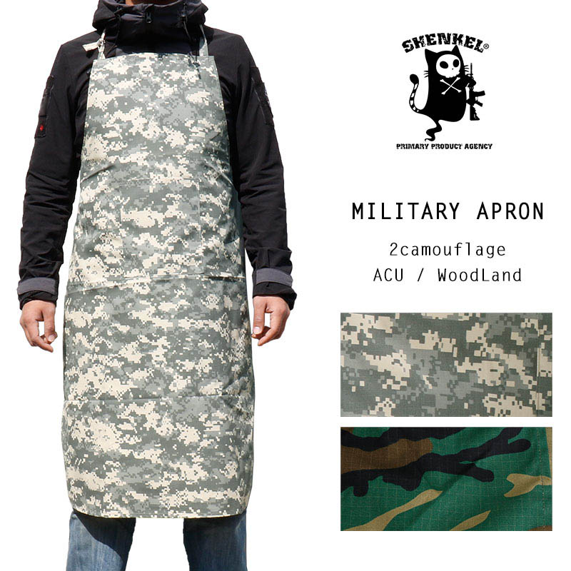 The サバゲー man and woman combined use camouflage pattern men gap Dis  equipment that SHENKEL camouflage military apron camouflage タクティカル two  colors ACU