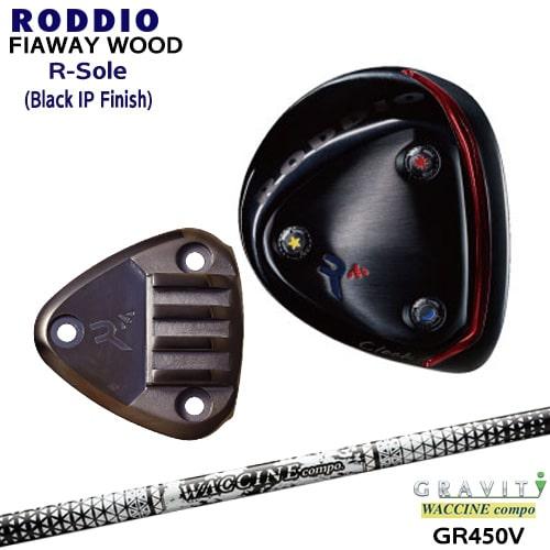 RODDIO_FAIRWAYWOOD/フェアウェイウッド/Black_IP_Finish/R-Sole(Rソール)/ワクチンコンポ_GR-450V/GRAVITY/OVDカスタム【05P26Mar16】