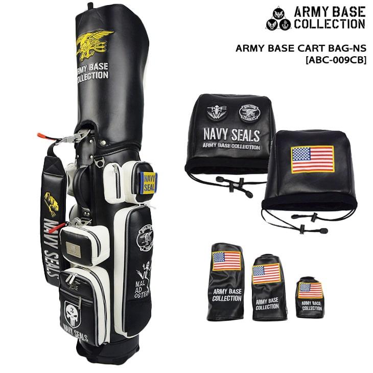 【ARMY_BASE_コレクション】【ABC-009CB】【ARMY_BASE_CART_BAG-NS/ヘッドカバーセット(DW×1、FW×2、UT×2、IR×1)】【9型】【05P18Jun16】