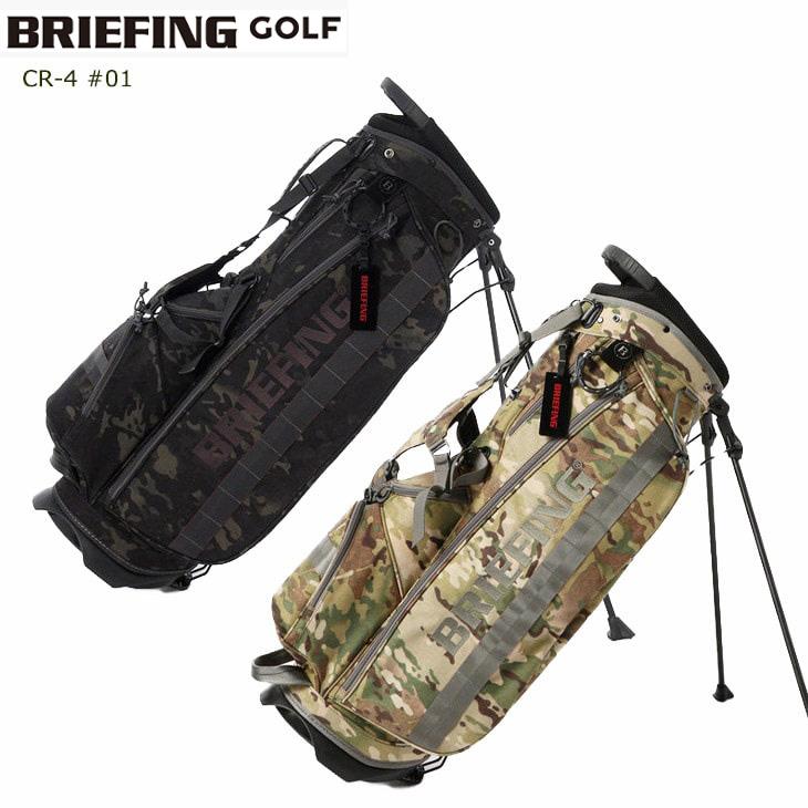 BRG191D02/CR-4_#01キャディバッグ/BRIEFING/ブリーフィングゴルフ/スタンドキャディバッグ/口枠5分割【05P18Jun16】