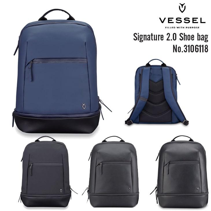VESSEL/ベゼル/3104118/SIGNATURE_2.0_BACKPACK/シグネチャー2.0バックパック【05P18Jun16】