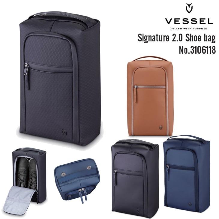VESSEL/ベゼル/3106118/SIGNATURE_2.0_SHOE_BAG/シグネチャー2.0シューバッグ/シューズバッグ【05P18Jun16】