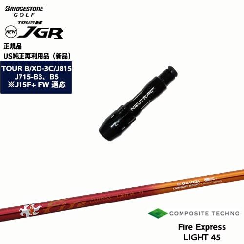 J715/J815用スリーブ付/US純正/Fire_Express_LIGHT_45/ファイアーエクスプレス_ライト/BRIDGESTONE/ブリヂストン/QUADRA/クワドラ/OVDオリジナル【05P18Jun16】