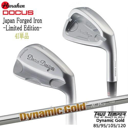 DOCUS/HARAKEN/JAPAN_Forged_Iron/フォージドアイアン/MB/CB/単品(4I)/Dynamic_Gold_85/95/105/120/ダイナミックゴールド/TRUE_TEMPER/OVDカスタムクラブ/代引NG【05P26Mar16】