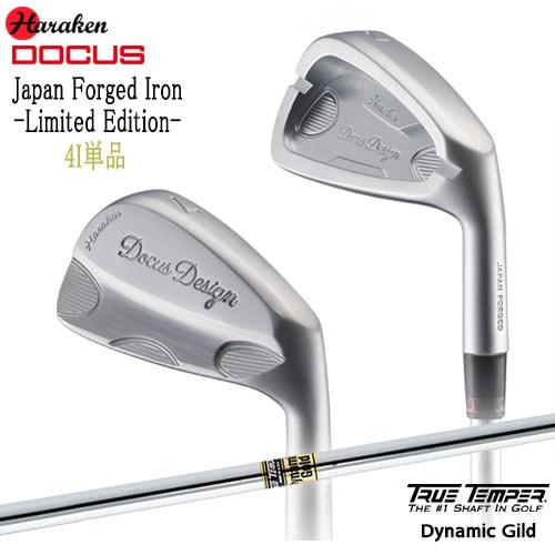 DOCUS/HARAKEN/JAPAN_Forged_Iron/フォージドアイアン/MB/CB/単品(4I)/Dyanamic_Gold/ダイナミックゴールド/TRUE_TEMPER/OVDカスタムクラブ/代引NG【05P26Mar16】