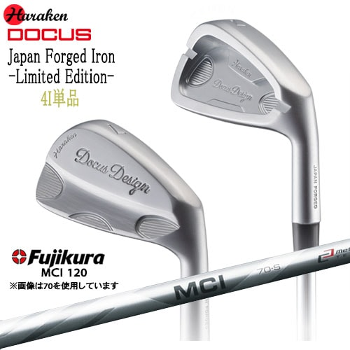 DOCUS/HARAKEN/JAPAN_Forged_Iron/フォージドアイアン/MB/CB/単品(4I)/MCI_120/Fujikura/フジクラ/OVDカスタムクラブ/代引NG【05P26Mar16】